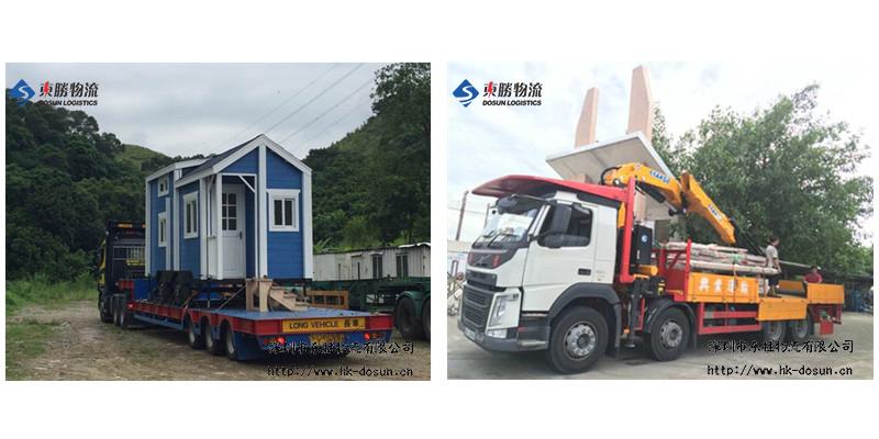 大件货物运输到香港,大件物流到香港,香港大件货物运输到大陆,超高、超宽、超长货物运输到香港,东胜物流