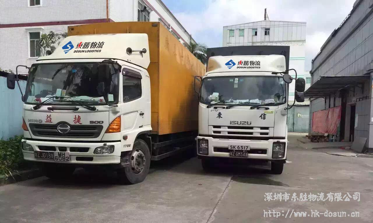 佛山到香港吨车运输,佛山到香港吨车物流,佛山到香港中港吨车