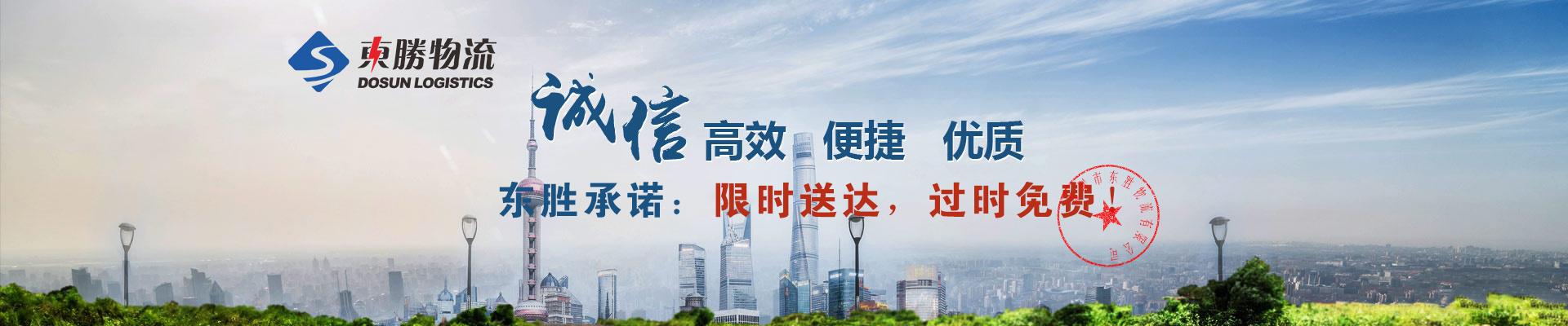 广州到香港物流专线,广州发货到香港,广州发香港物流,广州到香港物流,广州到香港物流运输,广州到香港工字钢运输,广州到香港项目工程水泥预制件运输
