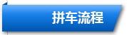 散货零担运输-散货到香港运输,出口到香港,拼车到香港物流,散货拼车到香港;深圳到香港物流,香港深圳货运运输,深圳香港进出口,深港物流专线,中港物流,东胜物流集团