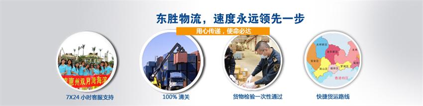 郴州大件运输到香港,郴州大件物流至香港专线,郴州到香港大件运输车队