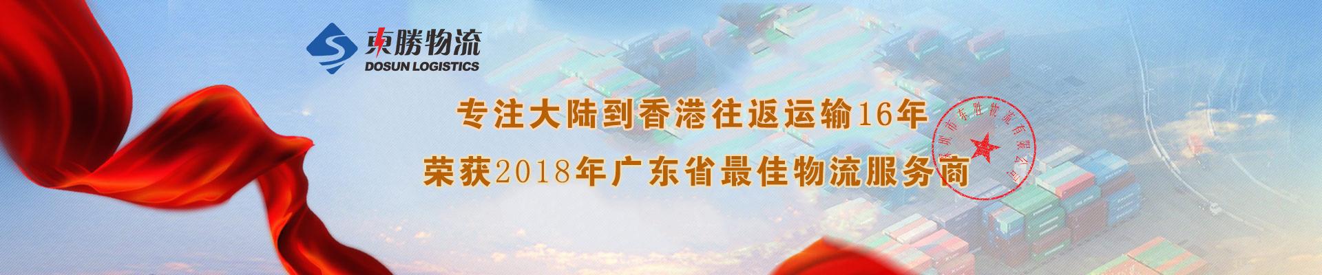 广州到香港吊机车运输-广州到香港吊臂车物流-广州到香港小吊机车运输公司