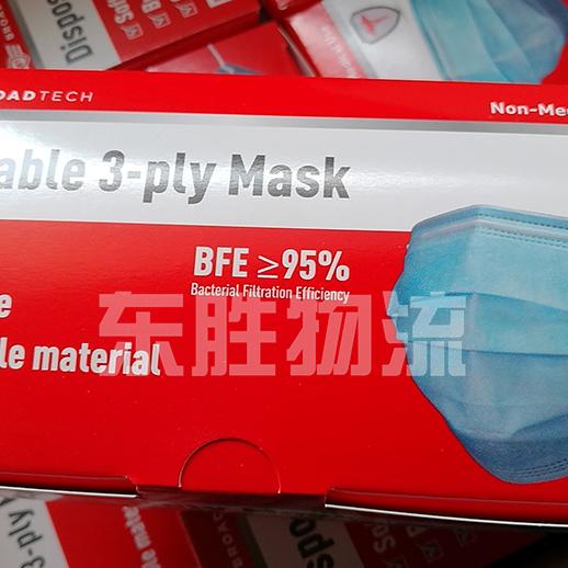 口罩运输到香港案例图