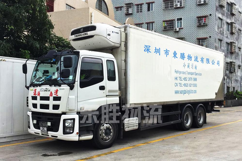 中山到香港冷藏车物流运输,中山到香港冷冻车运输,中山到香港冷藏车运输公司,中山到香港中港冷藏车